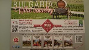 bulgaria-wine-tour