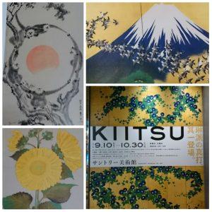 Kiitsu