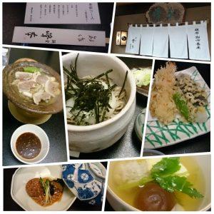 Minemoto-Soba